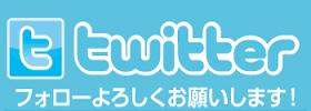 twitterbn