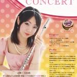 2016/7/6 うらら Love Sweetsコンサート♪
