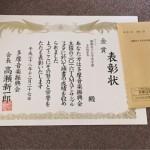 多摩アンコン&卒業生の演奏会