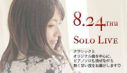 8.24 Solo Live