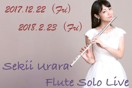12/22, 2/23 Sekii Urara Solo Live