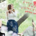 LoveSweets 10.18